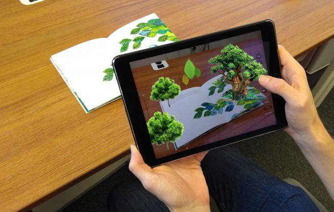 interactive-literature